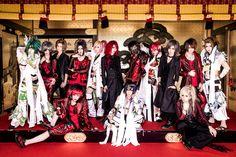 Kiryu / Royz / Codomo Dragon - FAMILY PARTY