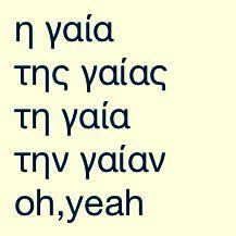 Yeap.