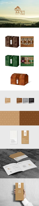 P&D Design Tea Packaging, Brand Packaging, Food Branding, Branding Design, Packging Design, Tea Brands, Logo Design Inspiration, Design Awards, Portfolio Design