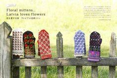 Amazon.co.jp: ラトビアの手編みミトン: 色鮮やかな編み込み模様を楽しむ: 中田 早苗: 本