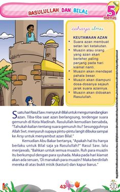 Kids Story Books, Stories For Kids, Short Stories, Baca Online, Islam And Science, All About Islam, Learn Islam, Prophet Muhammad, Islamic Pictures