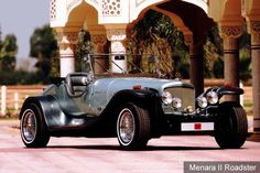 Menara, Марокко