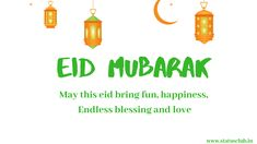 Happy Eid ul Fitr HD Images and Wishes for Ramadan - New Pictures Eid Ul Fitr Images, Eid Mubarak Hd Images, Eid Al Fitr Celebration, Celebration Images, Happy Eid Ul Fitr, Happy Ramadan Mubarak, Eid Ul Fitr Messages, Greetings Images, Quotes For Whatsapp