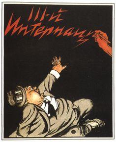 С праздником Великой Октябрьской Социалистической революции! - Советский плакат