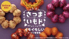 Sales Promotion Tools, Sale Promotion, Web Panel, Cake Decorating Videos, Web Design, Graphic Design, Japanese Design, Banner Design, Menu