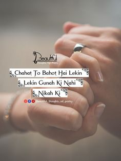 Kind Heart Quotes, Baby Love Quotes, Love Quotes Poetry, Couples Quotes Love, True Feelings Quotes, True Love Quotes, Romantic Quotes, Life Quotes, Beautiful Quotes About Allah