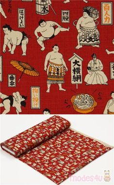 red-brown dobby fabric with sumo wrestlers, signs etc., Material: cotton, Fabric Type: strong dobby fabric, Pattern Repeat: ca. Fabric Material, Dobby Fabric, Sumo Wrestler, Echino, Modes4u, Friends Day, Japanese Fabric, Weaving Techniques