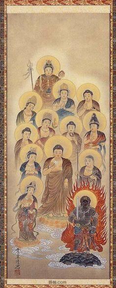 The 13 Buddhas : 1. Acalanatha Luminous King 2. Sakyamuni Buddha 3. Manjusri Bodhisattva 4. Samantabhadra Bodhisattva 5. Ksitigarbha Bodhisattva 6. Maitreya Bodhisattva 7. Bhaisajya-guru Buddha 8. Avalokitesvara Bodhisattva 9. Mahastamaprapta Bodhisattva 10. Amitabha Buddha 11. Aksobhya Buddha 12. Vairocana Buddha 13. Akasagarbha Bodhisattva: