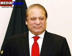 Latest news, The meeting of party leaders in Punjab House under former Prime Minister Nawaz Sharif started, which included Mary Nawaz, Ahsan Iqbal..........