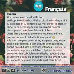 #sonan  La patience en cas d'affliction