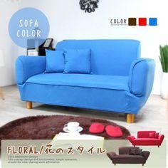 H&D 漢森雙人布沙發-三色可選亮彩顏色設計美觀大方 簡約、時尚、精緻而不沉悶 明亮配色、俐落極簡的造型 放置客廳、臥房、書房皆合適 專人送到府/簡易組裝