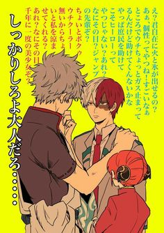 Todoroki Shouto & Sakata Gintoki & Kagura [Gintama & Boku no Hero Academia Cross-Over]