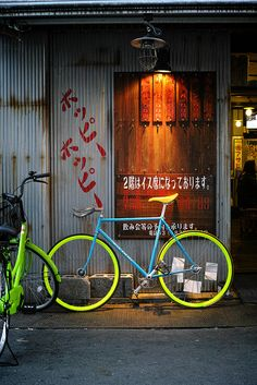 Fixie | Flickr: Intercambio de fotos