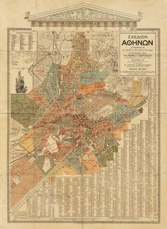 """Beautiful reproduction of a vintage map covers Athens and the surrounding area. Shows names of streets, districts, buildings and other points of interest. Authors: Ekdosis Deutera. V. Papachrysanthou G. Staggel & Sas. Dēmotikou Symvouliou Athēnaiōn This image has been digitally corrected and mastered and printed on museum quality archival paper with a giclee printer. Image sizes: approximately 16.75"""" X 23"""" 23.7 X 32.96 30.59 X 42 (Frame not included) ~~~~~~~~~~~~~~~~~~~~~~~~~~~~~~~..."""