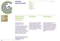 GCC, website