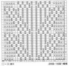 Копия 15 (585x559, 154Kb)
