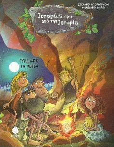 Τίτλος: Ιστορίες από την ιστορία- Γύρω από τη φωτιά (Storie prima della Storia-Attorno al fuoco) Συγγραφέας: Στέφανο Μπορντιλιόνι Εικονογράφηση: Φαμπιάνο Φιορίν Απόδοση: Δήμητρα Δότση Εκδόσεις: Κέδρος Σελίδες: 56 Μέγεθος: 16 Χ 20 ISBN: 978-960-04-4514-5 Αγόρασέ το Η φυλή του Κόραν αναγκάστηκε να εγκαταλείψει βιαστικά την κοιλάδα καθώς τη βρήκε το χιόνι. Μέχρι τότε, έμεναν όλοι … Beautiful Stories, Paint Colors, Comic Books, Children Books, Comics, Illustration, Painting, Art, Livres