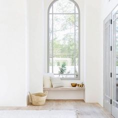 a white and grey entry