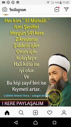 Allah, Prayer, Quotes