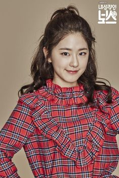 Park hye soo - Introverted Boss