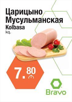 Keyfiyyətli ət məhsullarını minimum qiymətlərlə almaq istəyirsinizsə Bravo-ya gəlin! Visit Bravo to buy high-quality meat products for minimum prices!