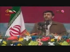 Snap - The Power - Iran vs. U.S.