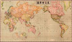 1914 Japanese World Map Art Print by Elegant Chaos Gallery - X-Small World Map Art, World Map Poster, World Map Decal, Map Wallpaper, Paris Map, Show Me The Way, Poster Prints, Art Prints, Pop Posters