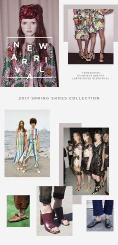 뉴 봄시즌! 슈즈 신상품 업데이트 한정기간 특가+쿠폰