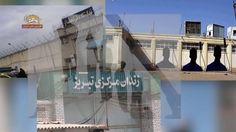 در شهرهای میهن – پنج اعدام جنایتکارانه توسط دژخیمان خامنه ای کلیپ خبری روز – سيماى آزادى– 17 دسامبر 2015 – 26 آذر 1394 ===================== #مقاومت #سیمای آزادی #iran #ایران #MoJahedin #simay-azadi #resistance