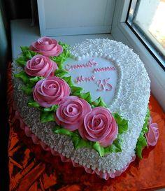 Pretty in pink - AmigurumiHouse Cake Decorating Designs, Cake Decorating Techniques, Cake Designs, Buttercream Flower Cake, Cake Icing, Cupcake Cakes, Cupcakes, Make Birthday Cake, Heart Shaped Cakes