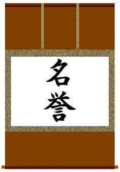 Meiyo - Honor
