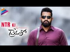Best Action movie of Jr NTR Subscribe for more new action movie. the link is below here https://www.youtube.com/channel/UC-YEl-KQkdxJPDC-eOUJN8g