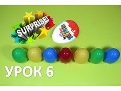 Учим Буквы Сюрприз Яйцо Learning Letters Surprise Egg | Игрушечный Пудинг