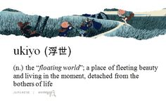 "word-stuck:"" Ukiyo-e (浮世絵), ""pictures of the Floating World,"" is a genre of Japanese woodblock prints and paintings produced between the and centuries, depicting landscapes, the theater and scenes from the entertainment districts of. The Words, Fancy Words, Words To Use, Pretty Words, Cool Words, Japanese Quotes, Japanese Phrases, Japanese Gif, Beautiful Japanese Words"