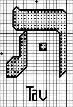 Large Hebrew Alphabet - Tav LETTER 31