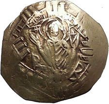 Andronicus II Palaeologus with Jesus Christ 1282AD Byzantine Gold Coin i56383