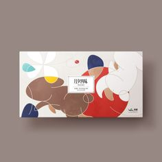 Mooncakes packaging design for Mid-Autumn Festival oriental design Toy Packaging, Luxury Packaging, Brand Packaging, Packaging Design, Mid Autumn Festival, Festival 2016, Japanese Graphic Design, Oriental Design, Moon Cake