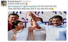 Today the trolls are dedicated to Arvind Kejriwal #MamataBanerjee #arvindkejriwal #AAP #dirtypolitics #politics #corruption