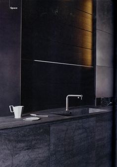 The sleek modern Blade kitchen from Modulnova at DesignSpace London. http://www.designspacelondon.com/ Wallpaper July 2016