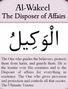 Quran Arabic, Islam Quran, Detox Baths, Beautiful Names Of Allah, Allah Names, Hadith, Islamic Quotes, Thesis, Ramadan