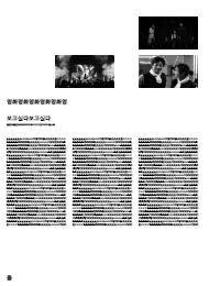 t212_KUa_김현주_w09_02
