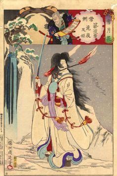 Hitachi, Snow at Tsukuba, Princess Takiyasha by Chikanobu. Princess Takiyasha was the daughter of the provincial warlord Taira no Masakado. Japanese Art Prints, Japanese Drawings, Japanese Painting, Yuki Onna, Ninja, Female Samurai, Heian Period, Japanese Costume, Woodblock Print