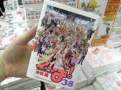 Ayer salió a la venta el volumen 38 del manga (que se suponía sería el último), en el se incluye una nota del autor Ken Akamatsu, en la cual indica que el manga podría continuar