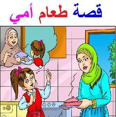 forum.education-sa.com edu13695