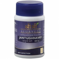 Jantughana Vati is an exquisitely unique Sri Sri Ayueveda drug containing a variety of herds that are carefully selected to treat the common problem of worms. It is an excellent medicine that also enhances immunity. Caution: Self medication is not advised. Please consult a registered Sri Sri Ayurveda doctor and have medicines by prescription only.