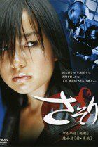 The Burns Of Sin Episode 1 English Subbed Kdrama Latest Releases