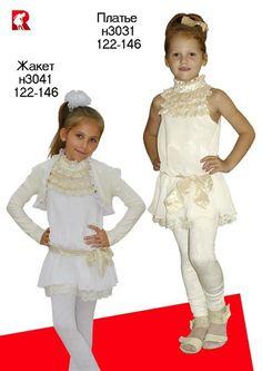 Детской платья и костюмы оптом