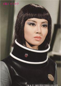 Mizuno Kumi (水野久美) 1937-, Japanese Actress Japanese Film, Japanese Beauty, Strong Character, Female Dragon, Space Girl, Female Hero, Classic Bob Haircut, Retro Futurism, Actors & Actresses
