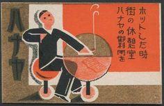Japan-old-matchbox-label-Japanese-Art
