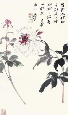 Zhang Daqian (Chang Dai-Chien, 1899-1983), HERBACEOUS PEONY, ink and colour on paper, 58 x 34 cm